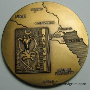 DAGUET Médaille de table