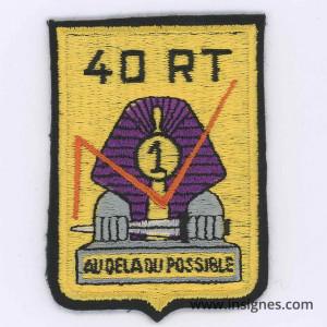 40° Régiment des Transmissions 1° Compagnie Tissu