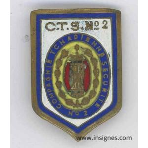 TCHAD Compagnie Tchadienne de Sécurité CTS