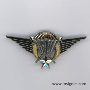 Brevet Parachutiste Brillant Haute Volta Insigne Drago Paris